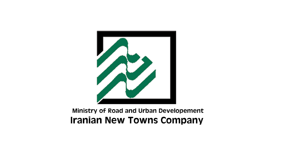 Ministry of Road and Urban Developement Iranian New Towns Company